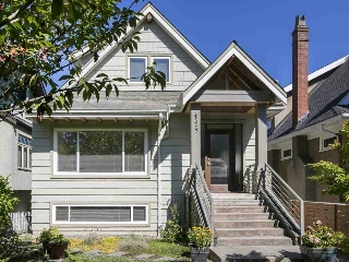 "Main Photo: 4527 W 12TH Avenue in Vancouver: Point Grey House for sale in ""POINT GREY"" (Vancouver West)  : MLS® # R2206224"