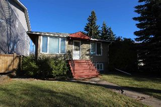 Main Photo: 9854 72 Avenue in Edmonton: Zone 17 House for sale : MLS® # E4085306
