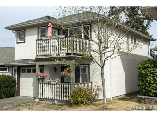 Main Photo: 628 McCallum Road in VICTORIA: La Thetis Heights Single Family Detached for sale (Langford)  : MLS®# 361043