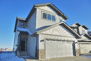 Main Photo: 17111 47 Street in Edmonton: Zone 03 House for sale : MLS(r) # E4045698