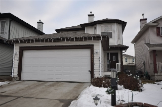 Main Photo: 3713 Mclean Court SW in Edmonton: Zone 55 House for sale : MLS(r) # E4052132