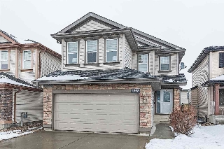 Main Photo: 2568 HANNA Crescent in Edmonton: Zone 14 House for sale : MLS(r) # E4061049