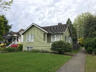 Main Photo: 1333 PARK Drive in Vancouver: South Granville House for sale (Vancouver West)  : MLS(r) # R2133751