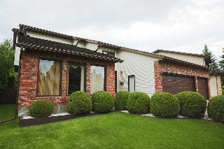 Main Photo:  in Edmonton: Zone 14 House for sale : MLS(r) # E4068993