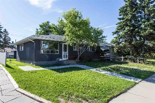 Main Photo: 8118 159 Street in Edmonton: Zone 22 House for sale : MLS(r) # E4069749