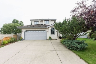 Main Photo:  in Edmonton: Zone 16 House for sale : MLS® # E4078528