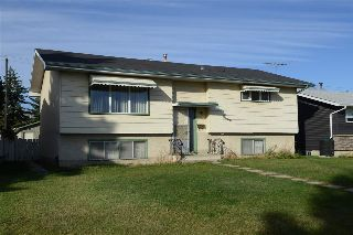 Main Photo: 14712 96 Street in Edmonton: Zone 02 House for sale : MLS® # E4086017