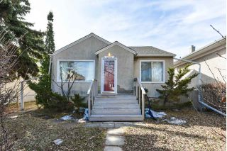 Main Photo: 10981 71 Avenue NW in Edmonton: Zone 15 House for sale : MLS®# E4107122