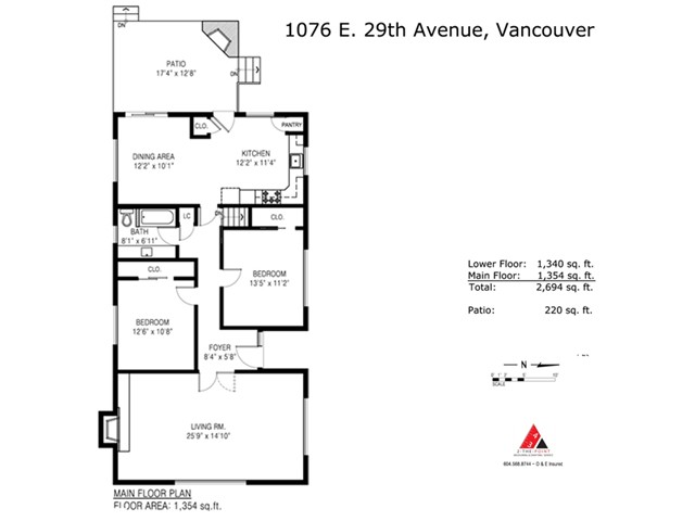 Photo 17: 1076 E 29TH Avenue in Vancouver: Fraser VE House for sale (Vancouver East)  : MLS(r) # V1062394