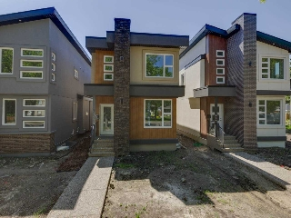 Main Photo:  in Edmonton: Zone 11 House for sale : MLS® # E4051947
