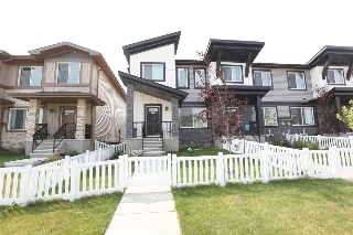 Main Photo: 4356 ANNETT Common in Edmonton: Zone 55 Attached Home for sale : MLS® # E4080361