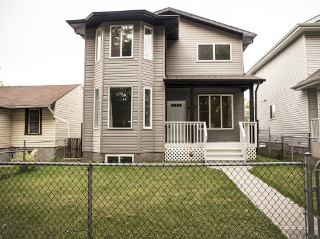 Main Photo: 12018 91 Street in Edmonton: Zone 05 House for sale : MLS® # E4082360