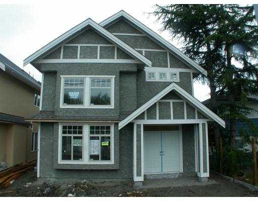 "Main Photo: 8191 NO 1 RD in Richmond: Seafair House for sale in ""SEAFAIR"" : MLS® # V557045"