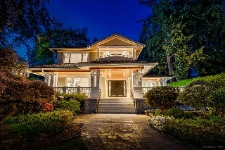 Main Photo: 2709 W 49TH Avenue in Vancouver: Kerrisdale House for sale (Vancouver West)  : MLS(r) # R2144517