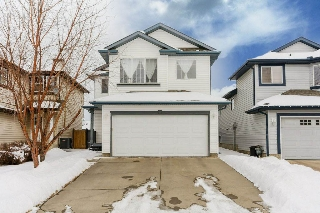 Main Photo: 838 BARNES Link in Edmonton: Zone 55 House for sale : MLS(r) # E4055825