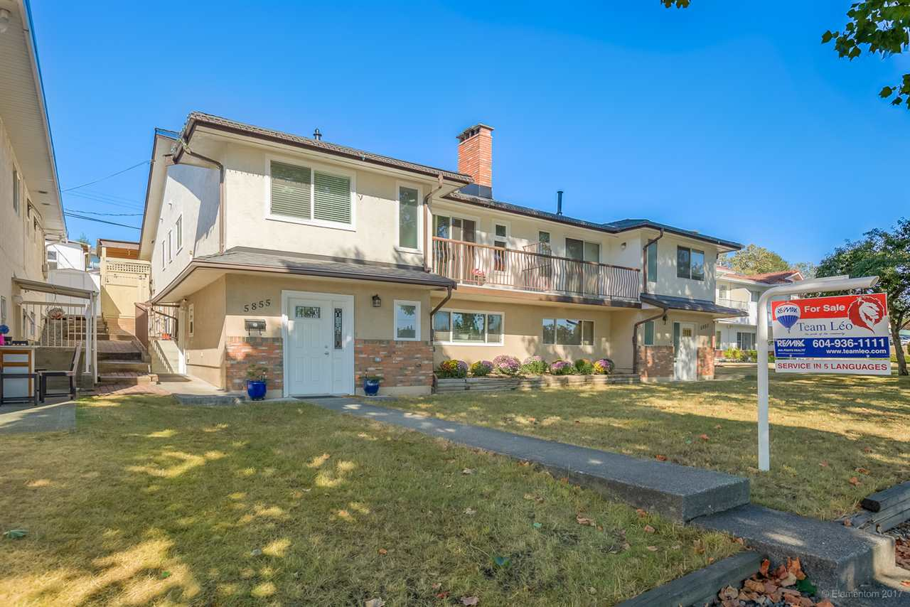 Main Photo: 5855 BROADWAY Street in Burnaby: Parkcrest House 1/2 Duplex for sale (Burnaby North)  : MLS® # R2205333