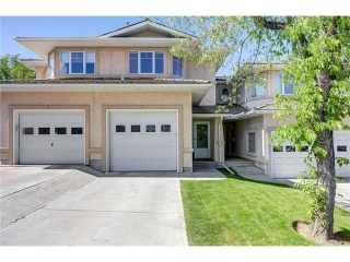 Main Photo: 7 EDGERIDGE Terrace NW in Calgary: Edgemont House for sale : MLS(r) # C4069442
