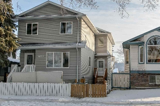 Main Photo: 12211 91 Street in Edmonton: Zone 05 House Half Duplex for sale : MLS(r) # E4059274