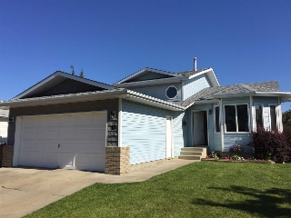 Main Photo: 18 ACORN Crescent: St. Albert House for sale : MLS(r) # E4070511