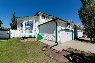 Main Photo:  in Edmonton: Zone 01 House for sale : MLS® # E4077723