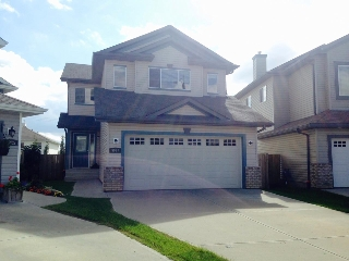 Main Photo: 5927 165 Avenue in Edmonton: Zone 03 House for sale : MLS(r) # E4036656