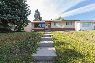 Main Photo: 12807 135 Avenue in Edmonton: Zone 01 House for sale : MLS® # E4076538