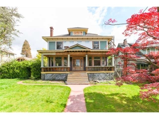 "Main Photo: 317 FIFTH Street in New Westminster: Queens Park House for sale in ""Queens Park"" : MLS® # V1120176"