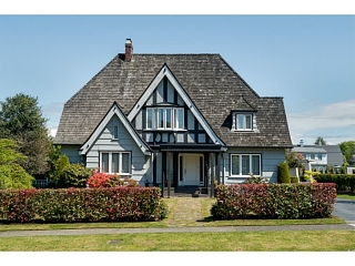 "Main Photo: 1690 WESTERN Parkway in Vancouver: University VW House for sale in ""UBC"" (Vancouver West)  : MLS(r) # V1120970"