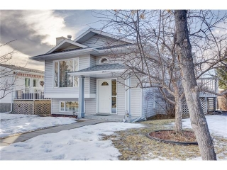 Main Photo: 313 WINDSOR Avenue: Turner Valley House for sale : MLS® # C4099234