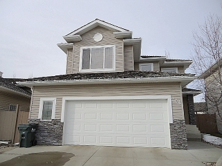Main Photo: 204 NEWCASTLE Crescent: Sherwood Park House for sale : MLS(r) # E4055360