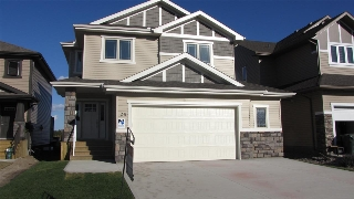 Main Photo: 26 DILLWORTH Crescent: Spruce Grove House for sale : MLS(r) # E4060206