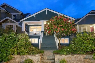 Main Photo: 3566 W 20TH Avenue in Vancouver: Dunbar House for sale (Vancouver West)  : MLS(r) # R2158209