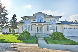 Main Photo: 4244 46 Street in Edmonton: Zone 29 House for sale : MLS® # E4074702