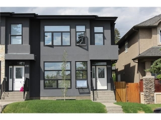 Main Photo: 1914 33 Avenue SW in Calgary: South Calgary House for sale : MLS(r) # C4056834