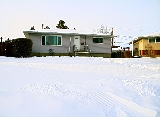Main Photo: 10916 135 Avenue in Edmonton: Zone 01 House for sale : MLS(r) # E4053952
