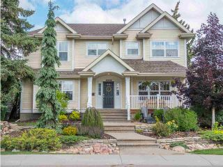 Main Photo: 14616 90 Avenue in Edmonton: Zone 10 House for sale : MLS®# E4119970