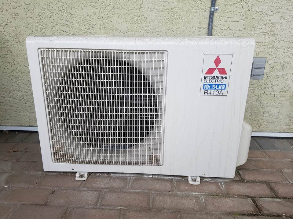 Air conditioner keeps you comfortable all summer!