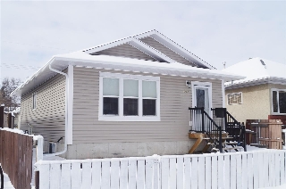 Main Photo: 12024 43 Street in Edmonton: Zone 23 House for sale : MLS(r) # E4055593