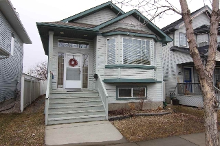 Main Photo: 1736 TURVEY Bend in Edmonton: Zone 14 House for sale : MLS(r) # E4058444