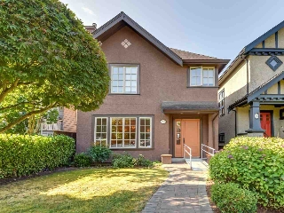 Main Photo: 694 W 19TH AVENUE in Vancouver: Cambie House for sale (Vancouver West)  : MLS® # R2186365