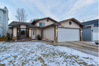 Main Photo: 18860 81A Avenue NW in Edmonton: Zone 20 House for sale : MLS® # E4092357