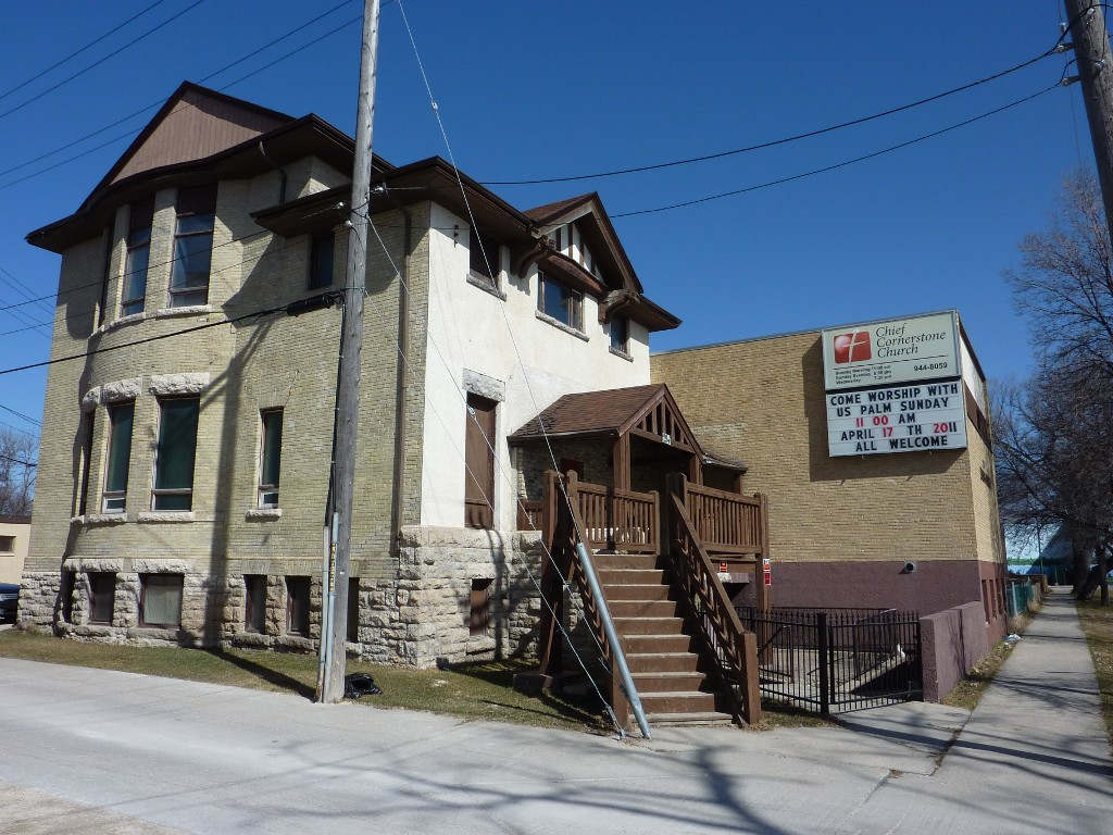 Main Photo: 294 Ellen Street in Winnipeg: Industrial / Commercial / Investment for sale (Central Winnipeg)