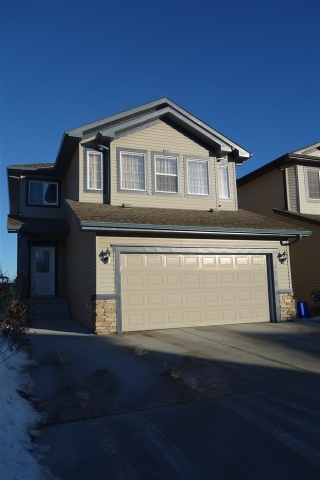 Main Photo: 7904 173 Avenue in Edmonton: Zone 28 House for sale : MLS(r) # E4048463