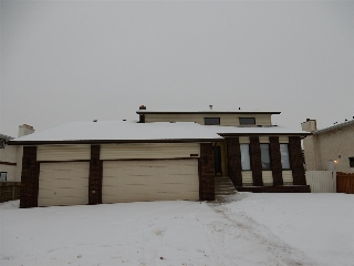 Main Photo: 16118 108 Street in Edmonton: Zone 27 House for sale : MLS(r) # E4056599