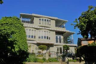 Main Photo: 77 MALTA Place in Vancouver: Renfrew Heights House for sale (Vancouver East)  : MLS(r) # R2180396