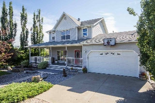 Main Photo:  in Edmonton: Zone 40 House for sale : MLS® # E4072883