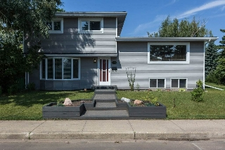 Main Photo: 4116 117 Street in Edmonton: Zone 16 House for sale : MLS(r) # E4074982