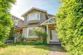 Main Photo: 1666 W 64TH Avenue in Vancouver: S.W. Marine House for sale (Vancouver West)  : MLS® # R2244973