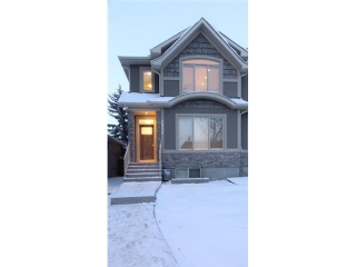 Main Photo: 2032 43 Avenue SW in CALGARY: Altadore River Park Residential Attached for sale (Calgary)  : MLS®# C3501878