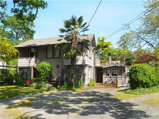 Main Photo: 3731 Savannah Avenue in VICTORIA: SE Quadra Single Family Detached for sale (Saanich East)  : MLS® # 337342